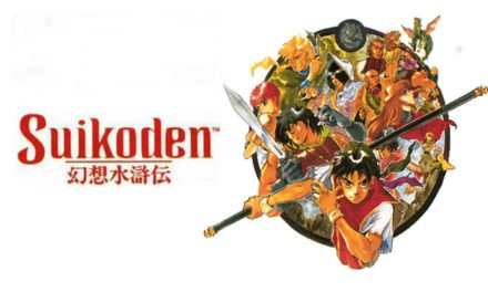 Suikoden – PlayStation
