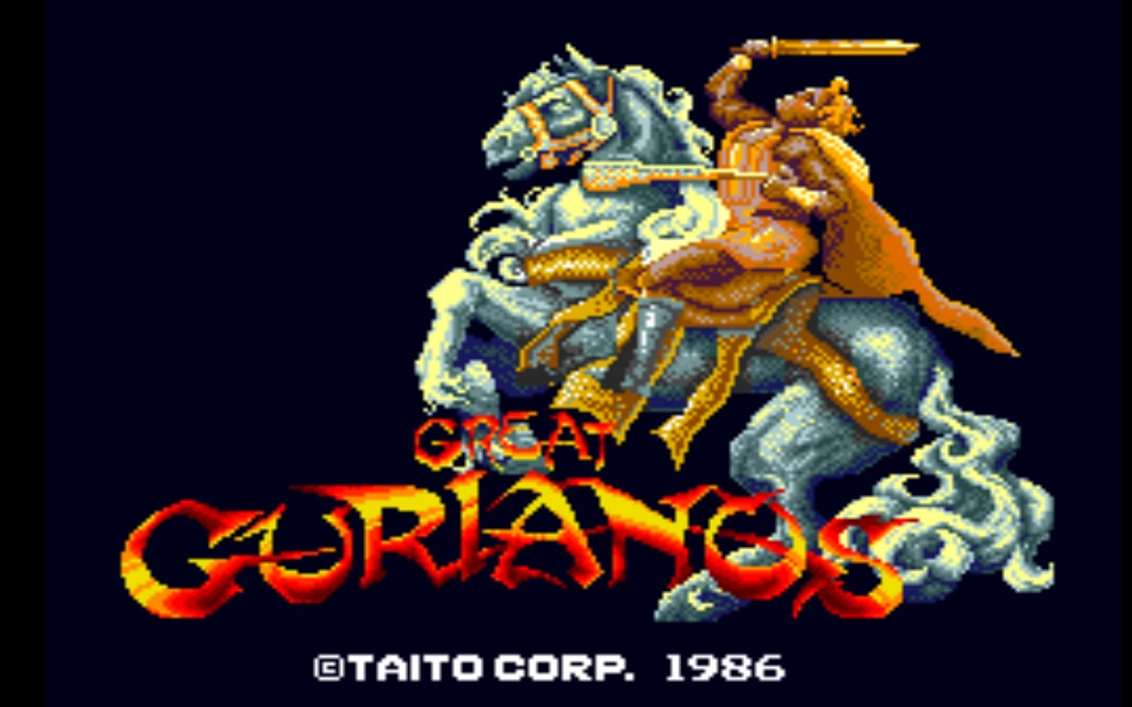 Great Gurianos – Arcade y versiones