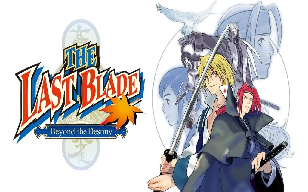 Análisis – The Last Blade: Beyond the Destiny