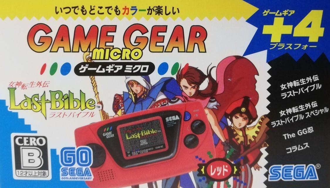 Probando – Game Gear Micro