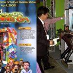 Boong-Ga Boong-Ga, o el noble arte del Kanchô en arcades